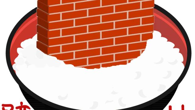壁ドンのパロディ
