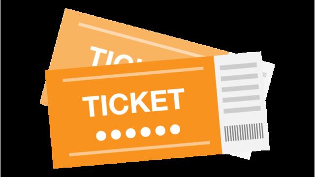 連番のチケット