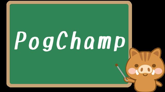 PogChamp